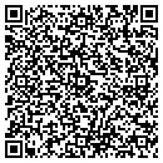 QR-код с контактной информацией организации РЕГИОНТОРГСНАБ