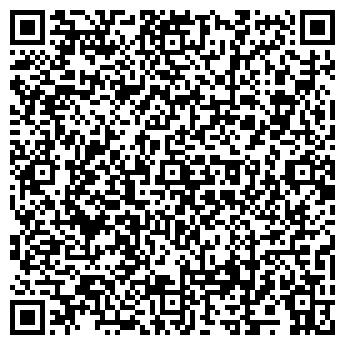 QR-код с контактной информацией организации РОСТЕХКОМ ПКП, ОАО