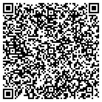 QR-код с контактной информацией организации ТИМЕНС, ООО