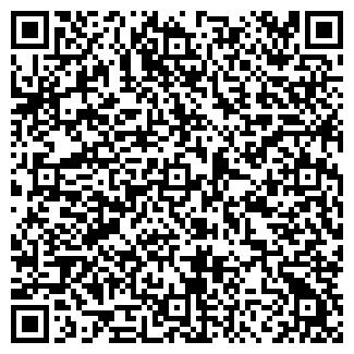 QR-код с контактной информацией организации УРАЛ ВС, ООО