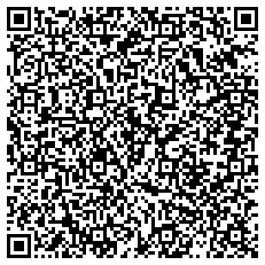 QR-код с контактной информацией организации УРАЛЬСКИЕ КОМПЛЕКСНЫЕ ТЕХНОЛОГИИ-99, ООО