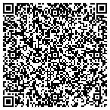 QR-код с контактной информацией организации ЦВЕТМЕТГЕОЛОГИЯ, ООО