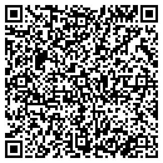 QR-код с контактной информацией организации ЭСВАР, ООО