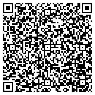 QR-код с контактной информацией организации ООО ВЕКТОР ЕК