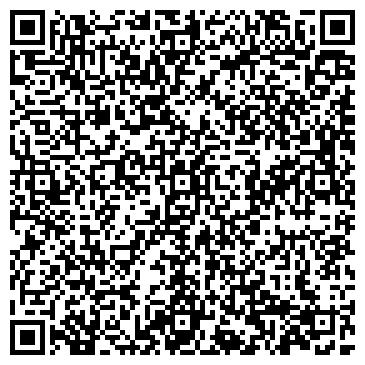 QR-код с контактной информацией организации КОНТИНЕНТ КОМПАНИЯ, ООО
