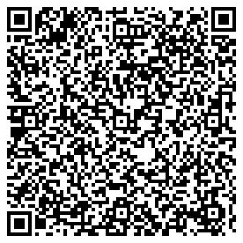 QR-код с контактной информацией организации СИНАРА ГРУППА, ЗАО