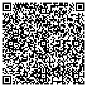 QR-код с контактной информацией организации СТАЛЬЗАВОД ПО, ЗАО