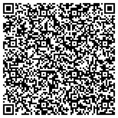 QR-код с контактной информацией организации СТАРОУТКИНСКИЙ МЕТАЛЛУРГИЧЕСКИЙ ЗАВОД ФИЛИАЛ, ООО