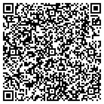 QR-код с контактной информацией организации СТРОЙТОРГМЕД, ООО