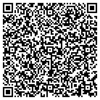 QR-код с контактной информацией организации СТАЛЬМАШ