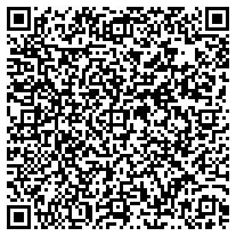 QR-код с контактной информацией организации МАСТЕР-СТАЛЬ