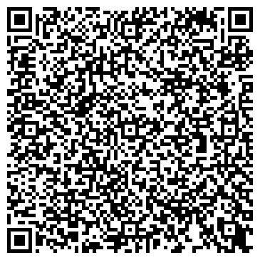 QR-код с контактной информацией организации ООО СТАЛЬ-ЭНЕРГО 2000