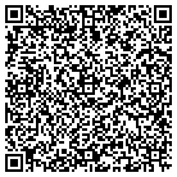 QR-код с контактной информацией организации СТРОЙТЕХЦЕНТР, ООО