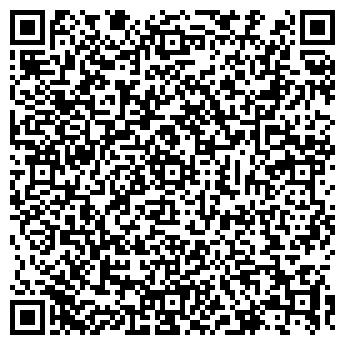 QR-код с контактной информацией организации ООО ТТК-ЕКАТЕРИНБУРГ