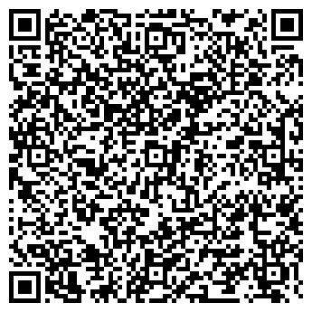 QR-код с контактной информацией организации ООО УРАЛПРОМТЕХНИКА-ЕК