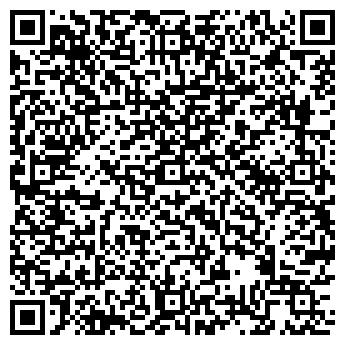 QR-код с контактной информацией организации УРАЛЭНЕРГОСТРОЙ