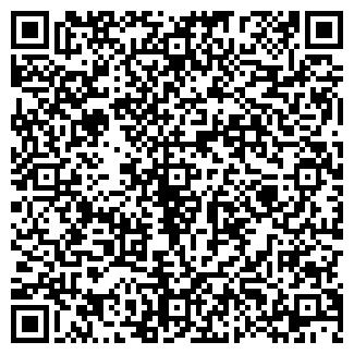 QR-код с контактной информацией организации ООО ФАЙВ+