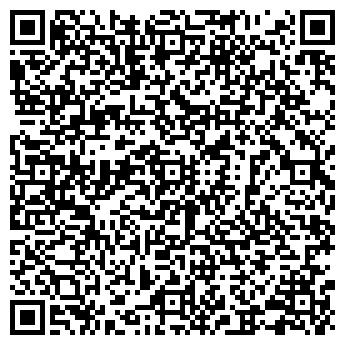QR-код с контактной информацией организации ВИНЕГРЕТ