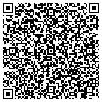 QR-код с контактной информацией организации АЛЕКССТАЛЬ, ООО