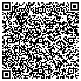 QR-код с контактной информацией организации АЛЬТЕКС, ООО