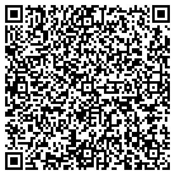 QR-код с контактной информацией организации АРИНОЙ-УРАЛ, ООО