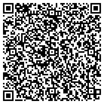 QR-код с контактной информацией организации АТИКА-СТАЛЬ, ООО