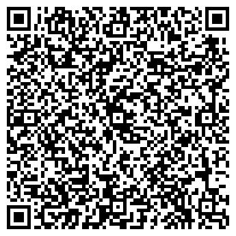 QR-код с контактной информацией организации БАЗА УПТК, ООО