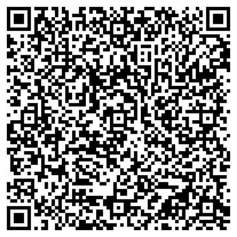 QR-код с контактной информацией организации ВЕКТОР-ЕК ФИРМА, ООО