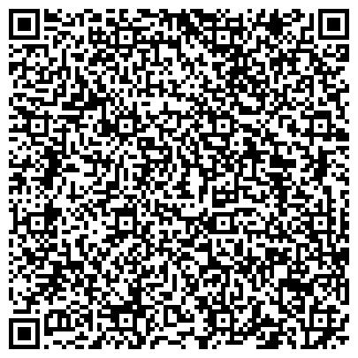 QR-код с контактной информацией организации ВЕРХНЕСАЛДИНСКИЙ МЕТАЛЛУРГИЧЕСКИЙ ЗАВОД ООО ОТДЕЛ ПРОДАЖ И МАРКЕТИНГА