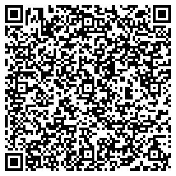 QR-код с контактной информацией организации ВЕСНА-К, ООО