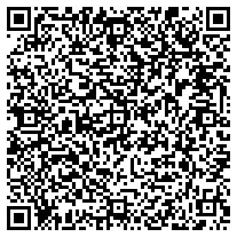QR-код с контактной информацией организации ВЕСТТРЕЙД