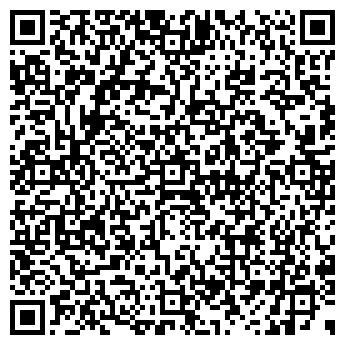 QR-код с контактной информацией организации ГАЗСТРОЙКОМПЛЕКТ БАЗА