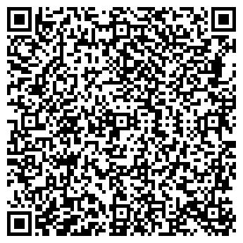 QR-код с контактной информацией организации ГОРСТАЛЬ, ООО