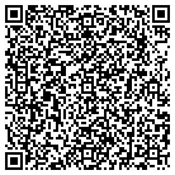 QR-код с контактной информацией организации ИНТЕР-МЕТ 77, ООО
