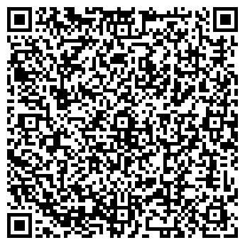 QR-код с контактной информацией организации КОНТИНЕНТСТАЛЬ, ООО