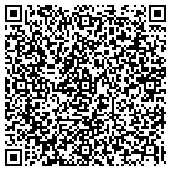 QR-код с контактной информацией организации МАГМА КОРПОРАЦИЯ