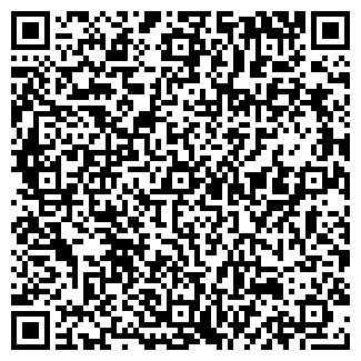 QR-код с контактной информацией организации НЕРЖАВЕЙ