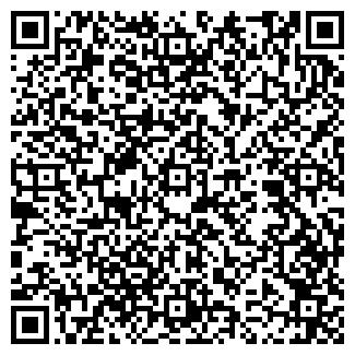 QR-код с контактной информацией организации ПРОМКО