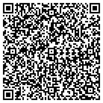 QR-код с контактной информацией организации РДО ТД, ООО