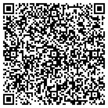 QR-код с контактной информацией организации РЕГИОН КОМПАНИЯ, ООО