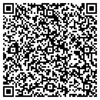QR-код с контактной информацией организации РУСКОМ