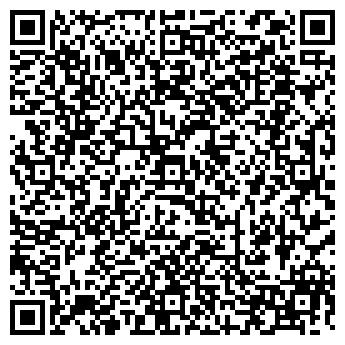 QR-код с контактной информацией организации РЭИЛ-КОМПЛЕКТ, ООО