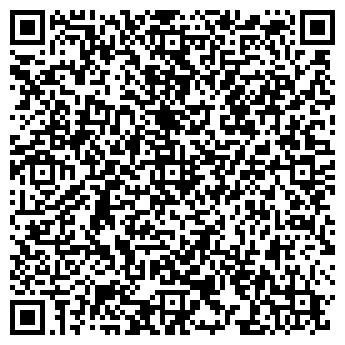 QR-код с контактной информацией организации СКС УРАЛ ТД, ООО