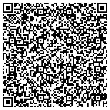 QR-код с контактной информацией организации СОБОЛЬ УРАЛЬСКАЯ МЕТАЛЛУРГИЧЕСКАЯ КОМПАНИЯ БАЗА
