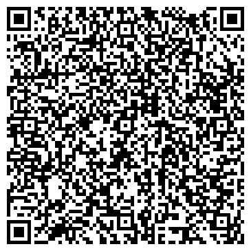 QR-код с контактной информацией организации СТАЛЕПРОМЫШЛЕННАЯ ООО МЕТАЛЛОБАЗА