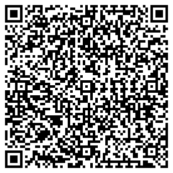 QR-код с контактной информацией организации СТАЛИ УРАЛА