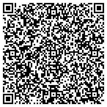 QR-код с контактной информацией организации СТАЛЬ БИЗНЕС МАРКЕТ КОМПЛЕКТ, ЗАО