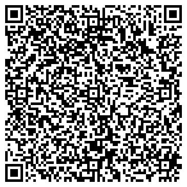 QR-код с контактной информацией организации СТАЛЬ-КОМПЛЕКТ ТД, ООО