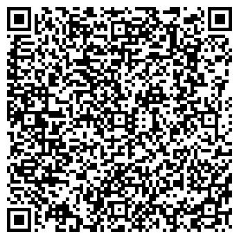 QR-код с контактной информацией организации СТАЛЬ-ЭНЕРГО 2000