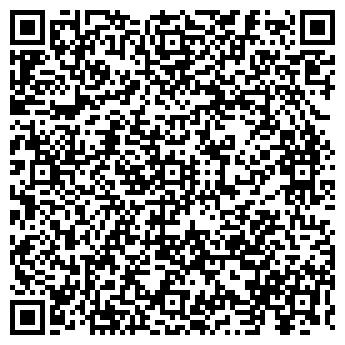 QR-код с контактной информацией организации СТИЛМАСТЕР, ООО